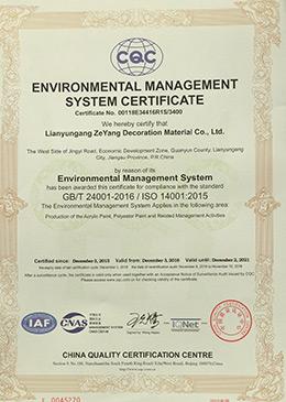 环境体系英文版