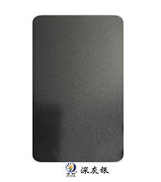 聚酯烤漆(深灰银)