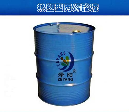 热塑型丙烯酸漆