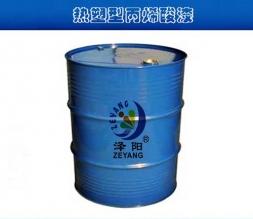 江苏热塑型丙烯酸漆