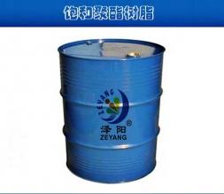 西安饱和聚酯树脂