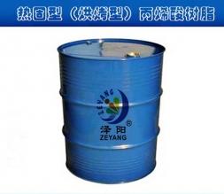 西安热固型(烘烤型)丙烯酸树脂