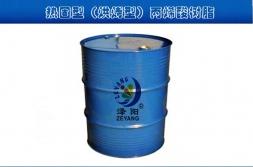 热塑型丙烯酸树脂