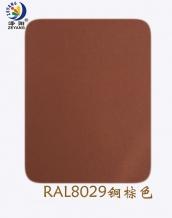 RAL色卡8029