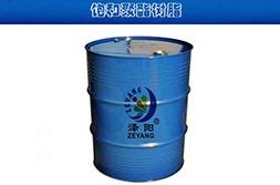 水性饱和聚酯树脂