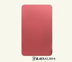 氟碳RAL3014